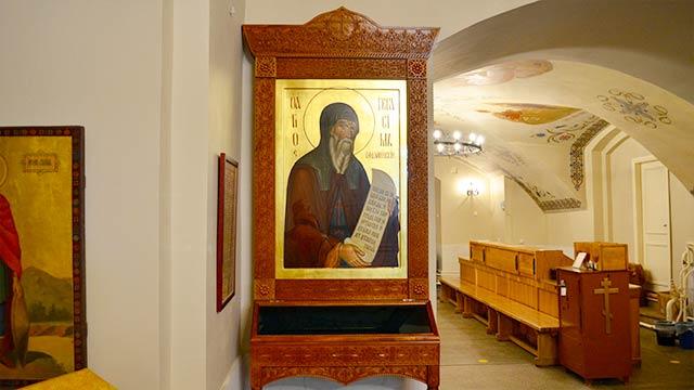 Преподобный Герасим Кефалонийский | Московский Данилов монастырь