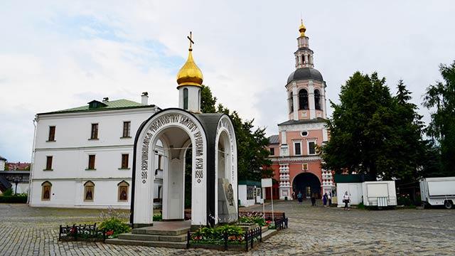 Надкладезная часовня (Святой колодезь) | Московский Данилов монастырь