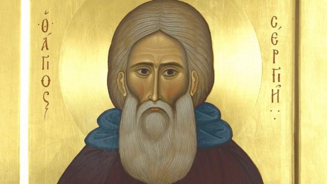 Икона преподобного Сергия Радонежского с частицей мощей | Московский Данилов монастырь