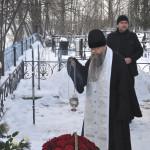 Борис Васильевич Сербинович (1959–2018) | Московский Данилов монастырь