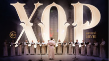 Праздничный хор Данилова монастыря приглашает на Великопостныйконцерт | Московский Данилов монастырь