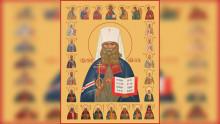 Священномученик Петр, митрополит Крутицкий (1937) | Московский Данилов монастырь