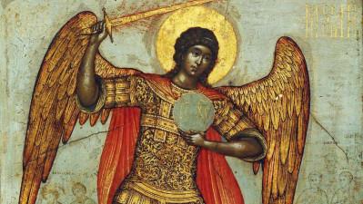 21 ноября празднование Собора Архистратига Михаила ипрочих Небесных Сил бесплотных | Московский Данилов монастырь