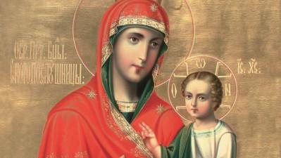 22 ноября празднование иконы Божией Матери «Скоропослушница» | Московский Данилов монастырь