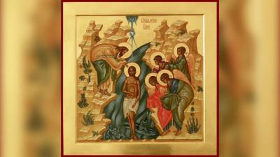 Крещение Господне | Московский Данилов монастырь