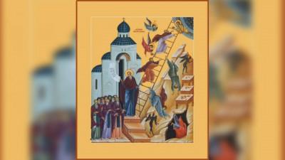 Неделя четвертая Великого Поста | Московский Данилов монастырь