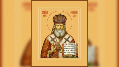 Святитель Иннокентий, митрополит Московский | Московский Данилов монастырь
