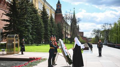 Святейший Патриарх Кирилл возложил венок к могиле Неизвестного солдата у Кремлевской стены | Московский Данилов монастырь