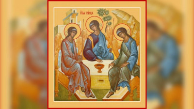 День Святой Троицы. Пятидесятница | Московский Данилов монастырь
