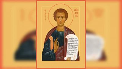 Святой апостол Фома (I) | Московский Данилов монастырь