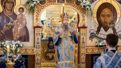 Слова епископа Алексия на подворье Зачатьевского монастыря | Московский Данилов монастырь