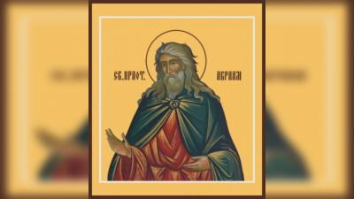 Праведный Авраам праотец и племянник его Лот | Московский Данилов монастырь