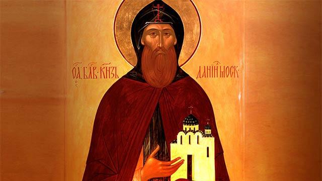 Скорый помощник— чудеса преподобного князя Даниила | Московский Данилов монастырь
