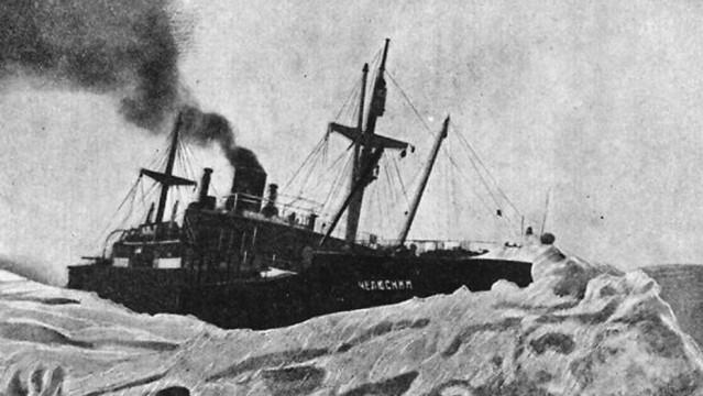 Закончилась экспедиция клегендарному пароходу«Челюскин» | Московский Данилов монастырь