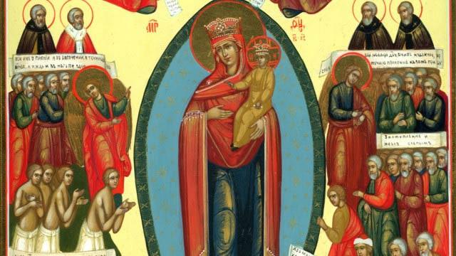 6ноября празднование иконыБожией Матери «Всех скорбящих Радость»   Московский Данилов монастырь
