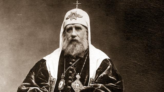 18 ноября избрание на Патриарший престол святителя Тихона, Патриарха Московского ивсея России | Московский Данилов монастырь