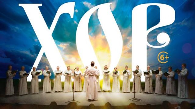 Второй благотворительный концерт праздничного хора Данилова монастыря | Московский Данилов монастырь