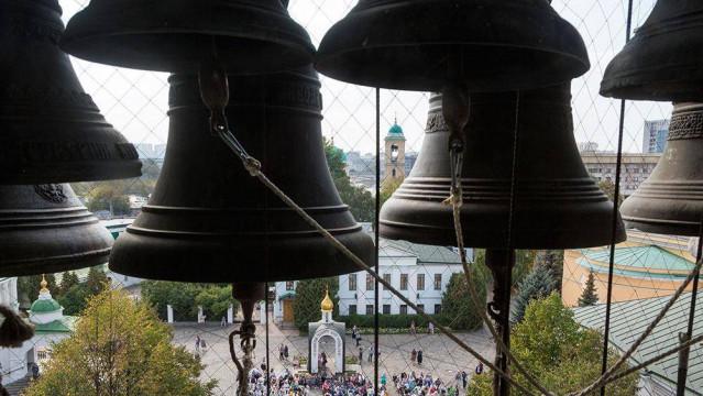 Колокола Свято-Данилова монастыря | Московский Данилов монастырь