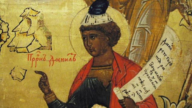 Пророк Даниил исвятые отроки: Анания, Азария иМисаил (600г.доР.Х.) | Московский Данилов монастырь
