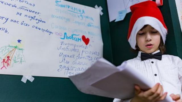Приглашаем школьников 7-15 лет в зимний городской лагерь | Московский Данилов монастырь