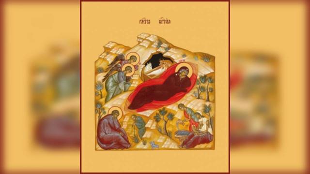 Рождество Господа Бога иСпаса нашего Иисуса Христа | Московский Данилов монастырь