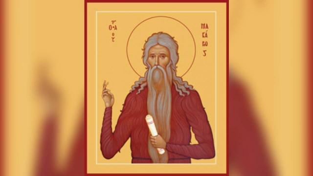 Преподобный Макарий Великий, Египетский (390–391) | Московский Данилов монастырь