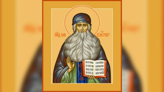 Преподобный Максим Грек (1556) | Московский Данилов монастырь