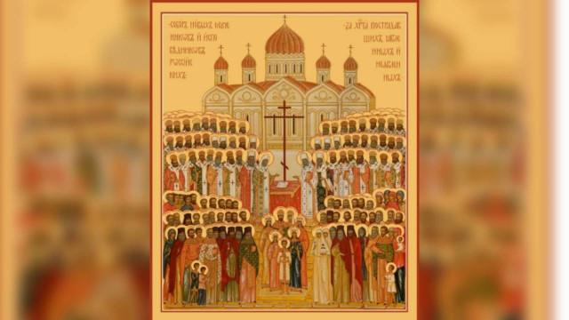 Собор новомучеников иисповедников Церкви Русской | Московский Данилов монастырь