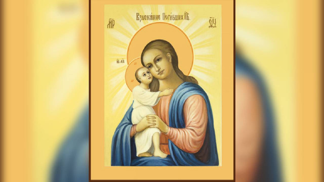 Празднование Пресвятой Богородице в честь иконы Ее, именуемой «Взыскание погибших» | Московский Данилов монастырь