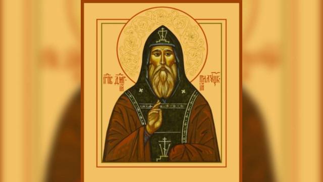 Преподобный Димитрий Прилуцкий, Вологодский (1392) | Московский Данилов монастырь