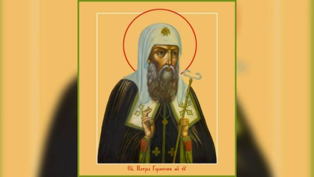 Священномученик Ермоген, патриарх Московский и всея России, чудотворец (1612) | Московский Данилов монастырь