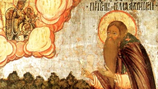 Преподобный Косма Яхромский (1492) | Московский Данилов монастырь