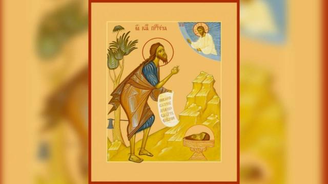 Первое (IV) ивторое (452) обретение главы Иоанна Предтечи | Московский Данилов монастырь