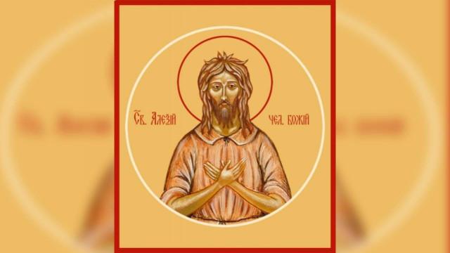 Преподобный Алексий, человек Божий (411) | Московский Данилов монастырь