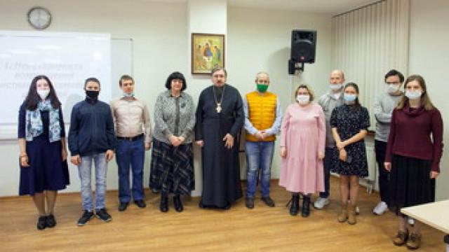 Приглашаем на встречу с семейным психологом | Московский Данилов монастырь
