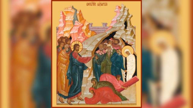 Лазарева суббота | Московский Данилов монастырь
