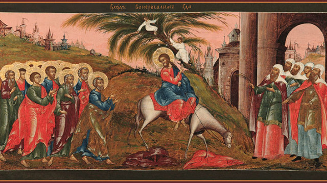 Вход Господень в Иерусалим | Московский Данилов монастырь