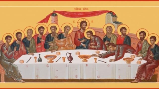 Воспоминание Тайной Вечери | Московский Данилов монастырь
