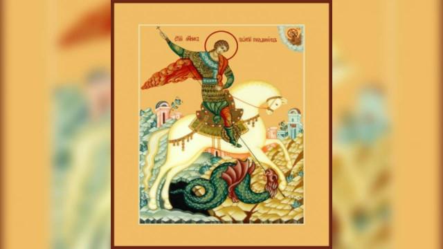 Святой великомученик Георгий Победоносец | Московский Данилов монастырь