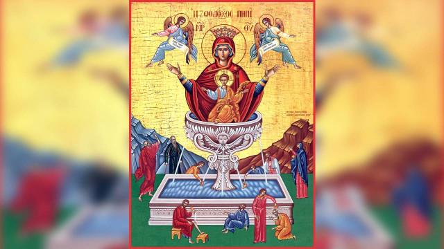 Икона Божией Матери «Живоносный Источник»   Московский Данилов монастырь