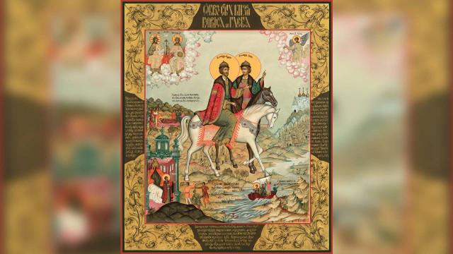 Перенесение мощей благоверных князей Бориса и Глеба   Московский Данилов монастырь