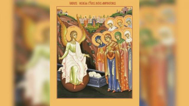 Неделя 3-я по Пасхе, святых жен-мироносиц | Московский Данилов монастырь