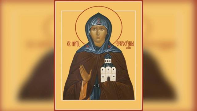 Преподобная Евфросиния, в миру Евдокия, великая княгиня Московская (1407) | Московский Данилов монастырь