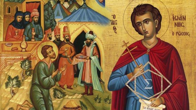 Праведный Иоанн Русский, исповедник (1730) | Московский Данилов монастырь