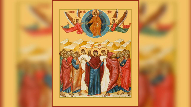 Вознесение Господне | Московский Данилов монастырь