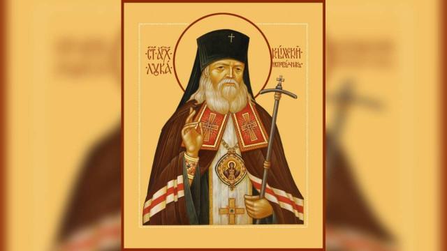 Святитель Лука исповедник, архиепископ Симферопольский (1961)  | Московский Данилов монастырь