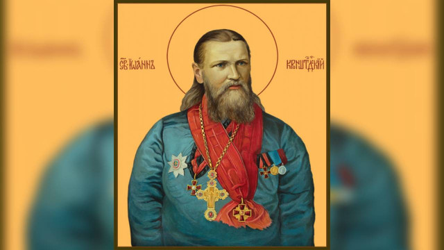 Святой праведный Иоанн Кронштадтский (прославление 1990) | Московский Данилов монастырь