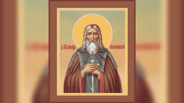Преподобный Мефодий, игумен Пешношский (1392)   Московский Данилов монастырь