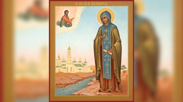 Благоверная великая княгиня Анна Кашинская | Московский Данилов монастырь