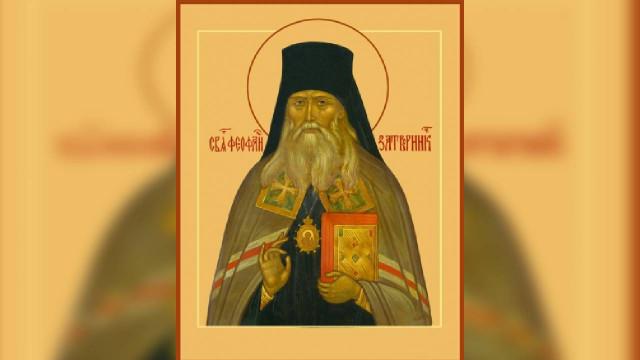 Святитель Феофан, Затворник Вышенский | Московский Данилов монастырь